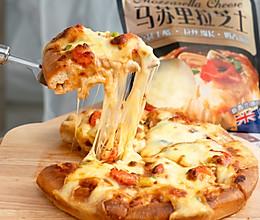 小龙虾披萨的做法