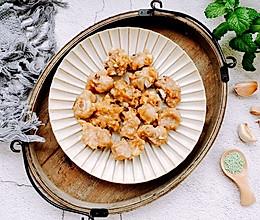 #美食视频挑战赛#蒜香蒸排骨的做法