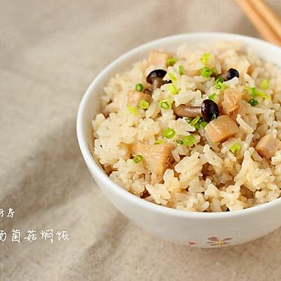 鸡汤菌菇焖饭