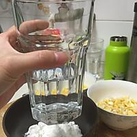 私家蛋松玉米的做法图解4