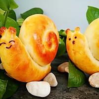 蜗牛卡通小面包#鲜香滋味搞定萌娃#的做法图解19