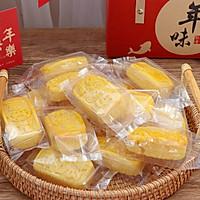 #福气年夜菜#招财开运酥的做法图解14