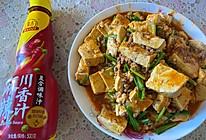 #豪吉川香美味#麻辣鲜香烫,家庭版麻婆豆腐登场!的做法