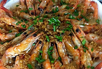 蒜蓉开背虾的做法
