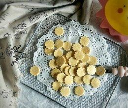 宝宝零食——小奶片的做法