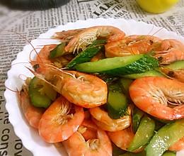 鲜虾黄瓜片+#Gallo橄露橄榄油#的做法