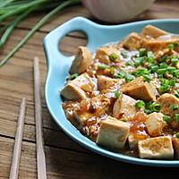 红烧豆腐的做法图解19