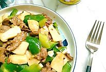 """鲜香下饭的""""杏鲍菇青椒炒牛柳""""的做法"""