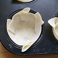 饺皮版雪桃蛋挞的做法图解5