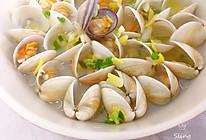 葱油白蛤的做法