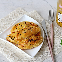 芒果酥(蛋挞皮版)