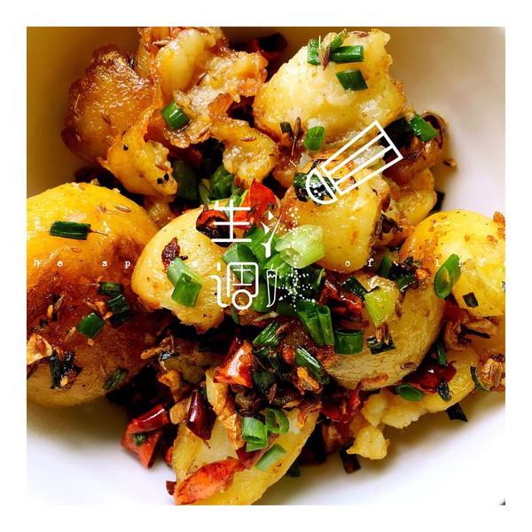 炸裂的孜然小土豆的做法