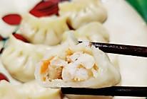 鲜虾蒸饺~就是这么好吃~的做法