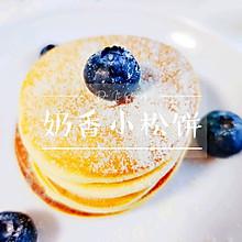 奶香小松饼精准详细做法(宝宝辅食)