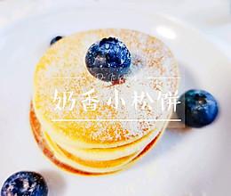 奶香小松饼精准详细做法(宝宝辅食)的做法