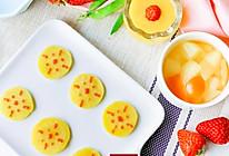 金桔苹果汤+金桔苹果泥+金桔苹果小软饼-宝宝辅食的做法