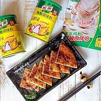 『無食不歡』独家食谱出品———葱油饼x家乐#鲜有赞,爱有伴#