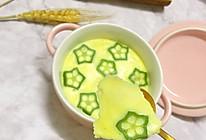 #麦子厨房#美食锅出品#鲜虾秋葵牛奶滑蛋的做法