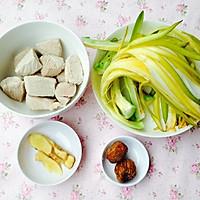 秋季粤式老火汤--霸王花瘦肉汤(滋阴润肺)的做法图解7