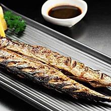 #精品菜谱挑战赛#烤秋刀鱼