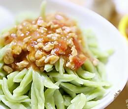 宝宝辅食食谱  番茄肉酱剪刀面的做法