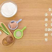 菌菇肉包 宝宝辅食食谱的做法图解1