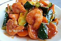 黄瓜茄汁虾球~酸甜番茄酱,孩子的最爱的做法