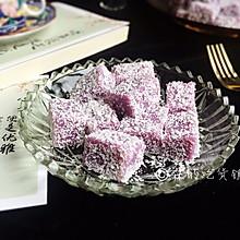 椰香紫薯凉糕
