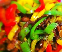 彩椒肉丝的做法