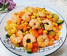 低脂减肥餐!清爽又好吃的三色炒虾仁!的做法
