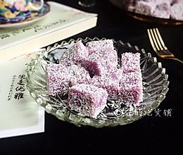 椰香紫薯凉糕的做法