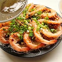蒜末粉丝蒸虾的做法图解11