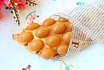 香港人气小吃——鸡蛋仔的做法