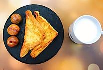 减肥早餐 --法兰西多士的做法