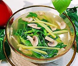 【素素鲜鲜汤】减脂防癌抗癌营养汤❤️蜜桃爱营养师私厨的做法