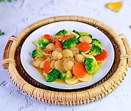 10分钟快手小炒 时令蔬菜炒贝肉~好吃到添盘的做法