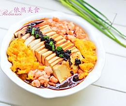 金沙豆腐#铁斧做饭就是香#的做法