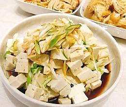 小葱豆腐(超好吃)的做法