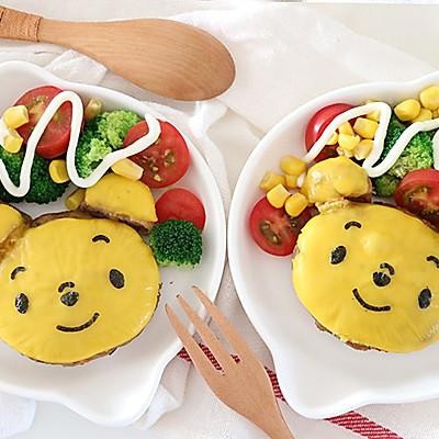 柔软多汁的美味胡萝卜肉饼,宝宝秋季补充营养的好料理