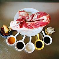 #硬核菜谱制作人#把子肉的做法图解1