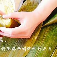 #甜粽VS咸粽,你是哪一党?大黄米粽子 (圆锥粽包法视频)的做法图解5