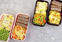 健康减脂便当25(香煎魔芋排+牛肉白菜卷)的做法