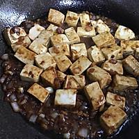 红烧豆腐的做法图解15