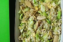 杂蔬鸡蛋拌饭的做法