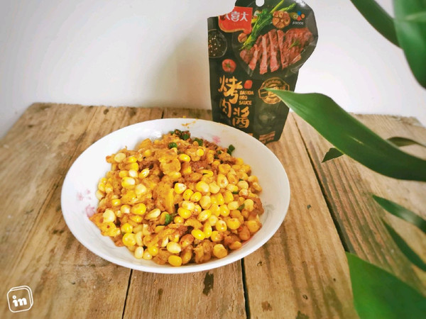 超简单巨好吃的烧烤味玉米的做法