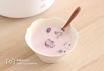 #我的养生日常-远离秋燥#牛奶紫薯西米露的做法