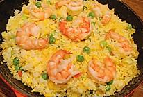 黄金虾仁蛋炒饭的做法
