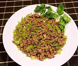 幼儿芹菜牛肉沫的做法