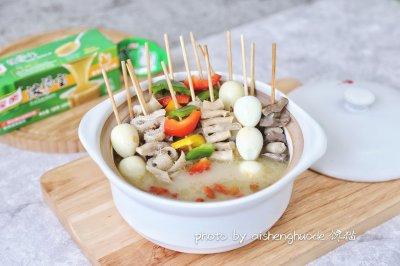 鸡汤串串香