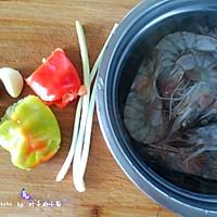 椒盐虾的做法图解1
